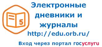 http://grachsrsh2016.ucoz.net/zagruzka/olimpiada/bez_nazvanija.png